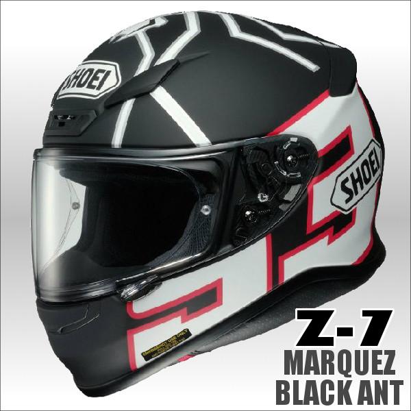 SHOEI Z-7 MARQUEZ BLACK ANT
