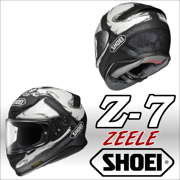 SHOEI Z7-ZEELE